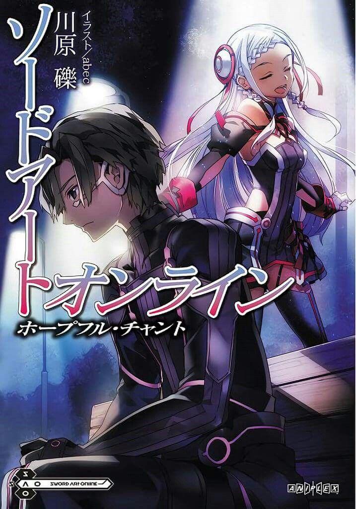 SAO: Ordinal Scale Light Novel!!!!! Cuối cùng cũng ra rồi!!!! >^<