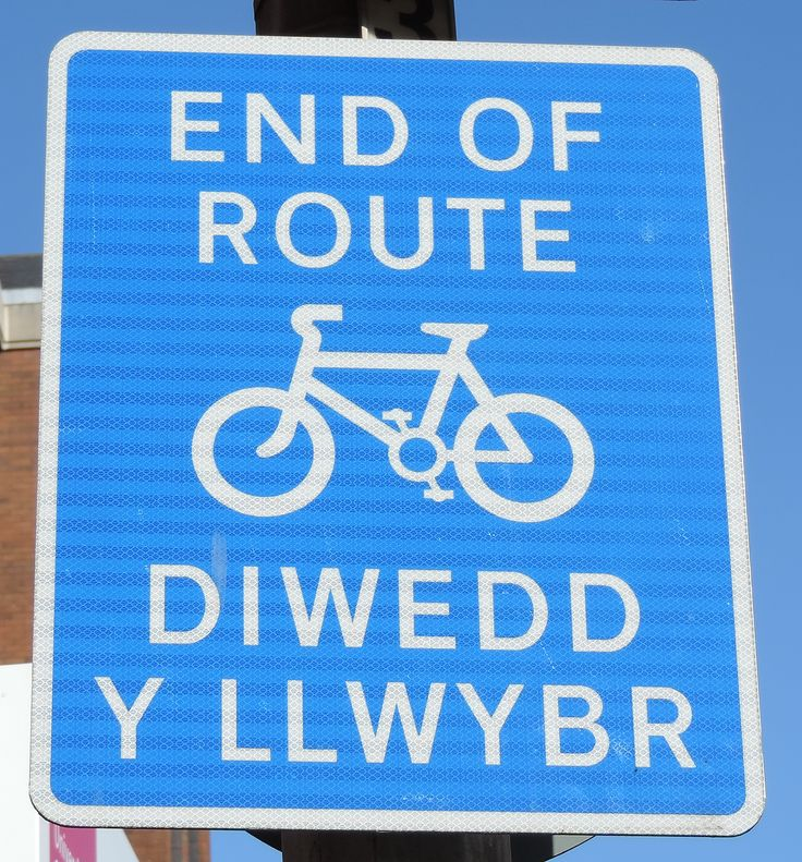 Photography by Daniela Faber +++ End of Route - Diwedd y Llwybr +++ Cardiff, Wales, UK +++ Welsh traffic sign bike bicycle