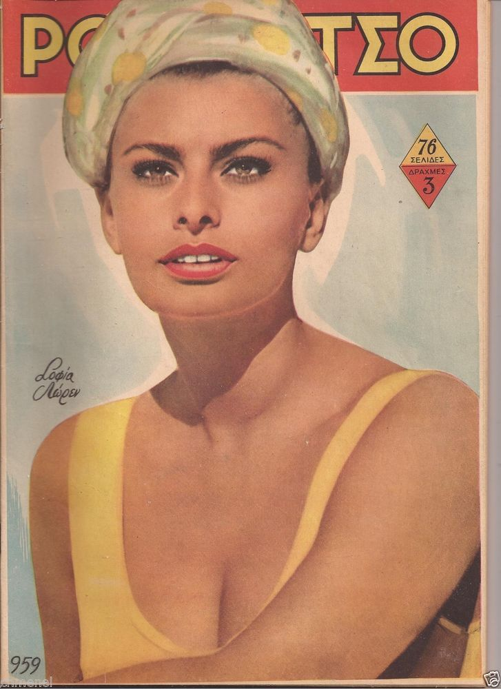 "GREECE 1961 RARE GREEK MAGAZINE ""ROMANTSO"" SOPHIA LOREN on COVER PAGE"