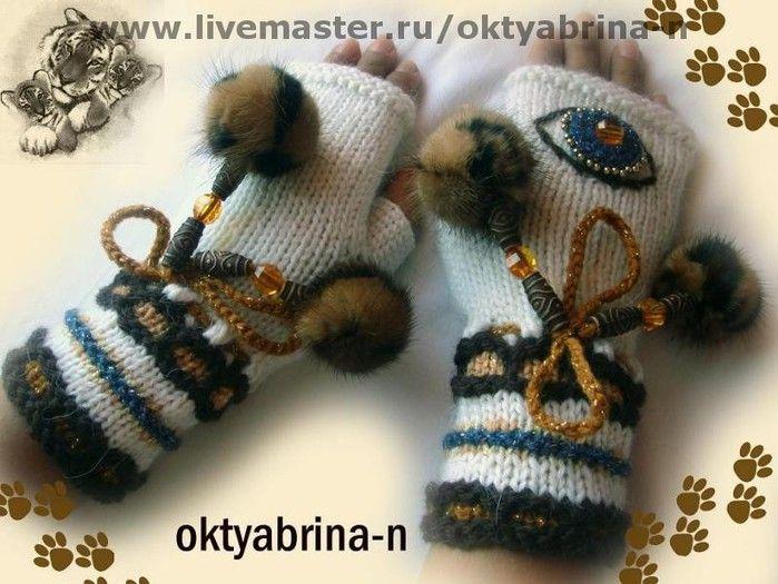 Tricotat - pălării, eșarfe, manusi, șaluri | Articole din categoria de tricotat - pălării, eșarfe, manusi, șaluri | Blog Lusssita: te gratuit acum! - Serviciul rus jurnal online