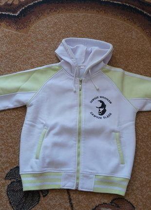Kup mój przedmiot na #vintedpl http://www.vinted.pl/damska-odziez/bluzy/14851261-bluza-z-kapturem-wks-slask