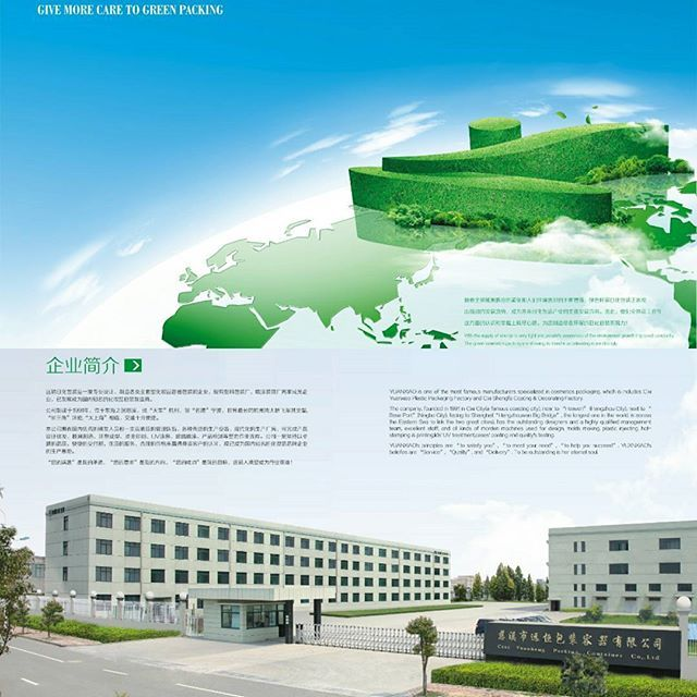 Attach more importance yo #Green #Package --Yuan Xiao  Green means high quality, #environmentally friendly, healthy, less consuming, #profitable. #greenpackage  #packing #packingcontainer #greens #quality #healthy #environmentallyfriendly #profitability #worldwide #manufacturer #bottlepackages🍸 #jarpackage