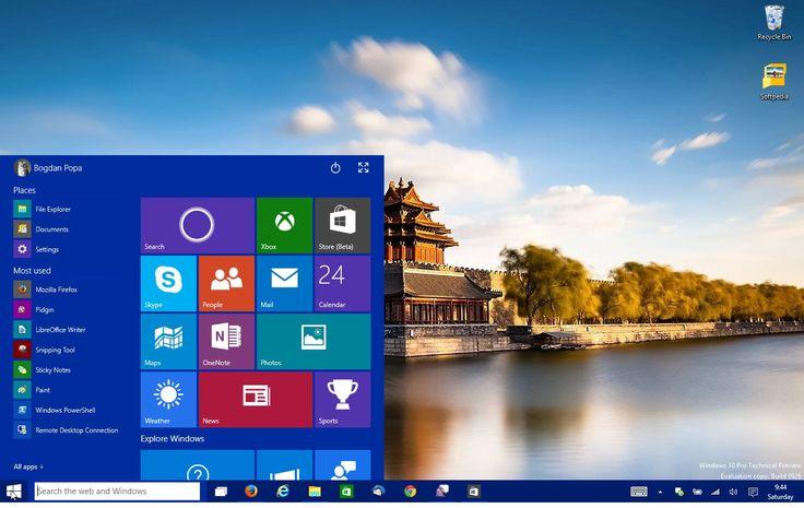Windows 10 Build 9926 Screenshots