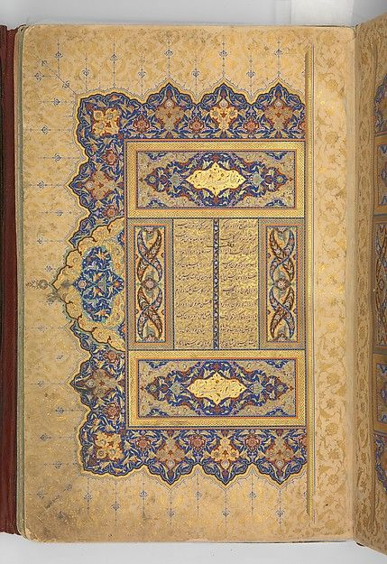 Illuminated Frontipiece of a Manuscript of the Mantiq al-tair (Language of the Birds) (image 3) | calligrapher: Sultan 'Ali al-Mashhadi; illuminator: Zain al-'Abidin al-Tabrizi; author: Farid al-Din `Attar | text: dated A.H. 892/ A.D. 1487; illumination: ca. 1600 | Iran, Isfahan; present-day Afghanistan, Herat | ink, opaque watercolor, silver, and gold on paper | Metropolitan Museum of Art | Accession Number: 63.210.1