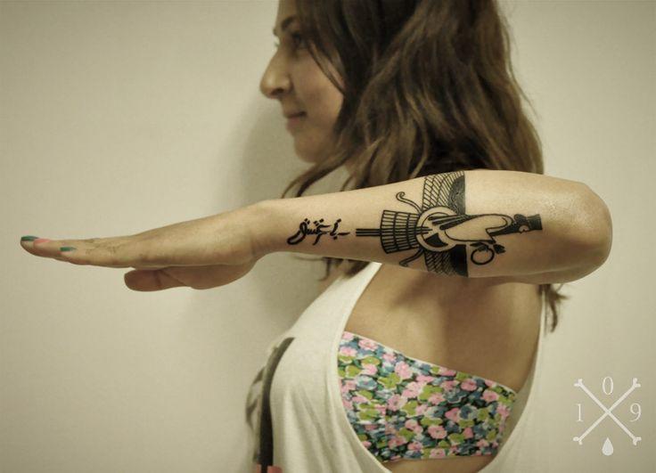 Go Back  gt  Gallery For  gt  Zoroastrianism Symbol TattooZoroastrian Tattoo