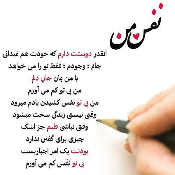 حرف و عکس عاشقانه و لاکچری برای عزیزانمان Love Quotes For Her Rumi Love Quotes Love Text