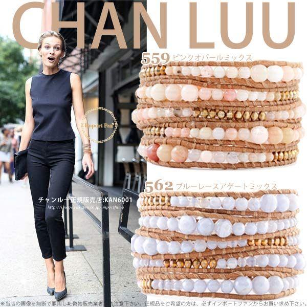 CHAN LUU チャンルー パール 5連 ラップ ブレスレット