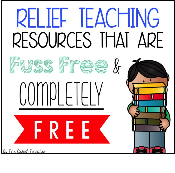 Relief Teaching Resources that are FUSS FREE and COMPLETELY FREE!