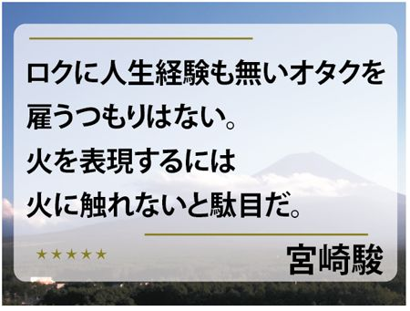 http://ameblo.jp/ichigo-branding1/entry-11442387873.html