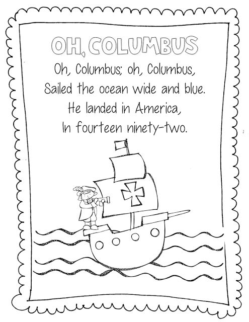 Christopher Columbus poem.