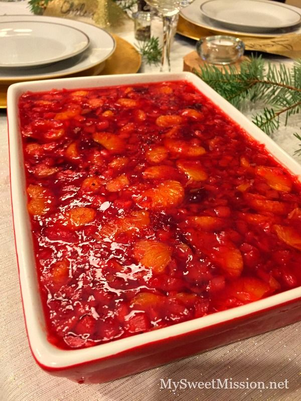 Our Cranberry Gelatin Salad is sweet & tart and oh SO good! It has delicious fruit flavors and makes a beautiful side dish for your holiday table.