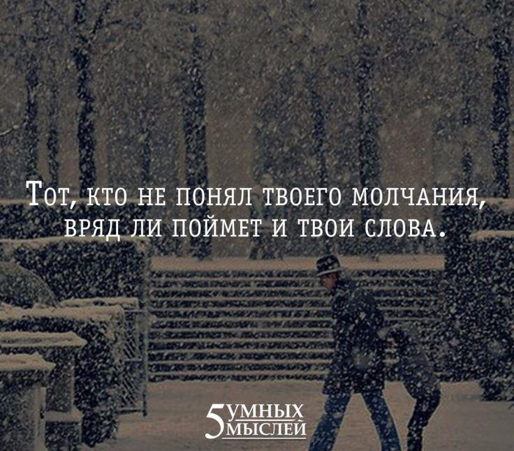 Жизнь)))