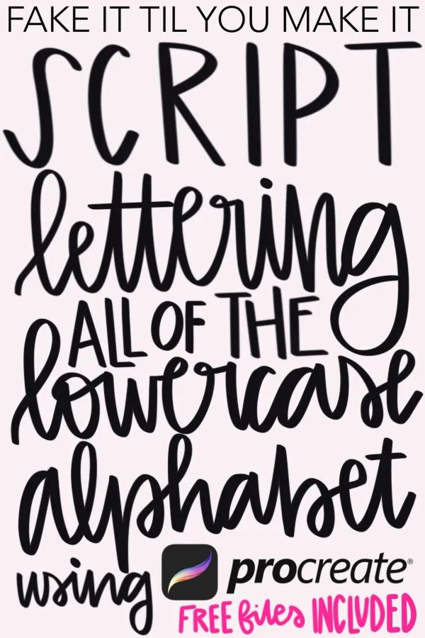 Lettering Tutorial Lowercase Script Free Procreate Files Hand Lettering Practice Sheets Free Lettering Tutorial Lettering Free letter tracing worksheets procreate