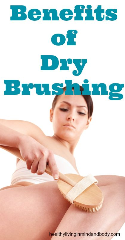 dry brushing during weight loss