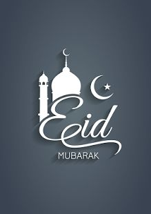 Eid Mubarak Greeting Cards – miniatureskærmbillede