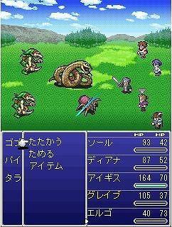 Final Fantasy Legends