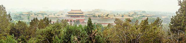 Запретный город. Гугун. Пекин. Китай.