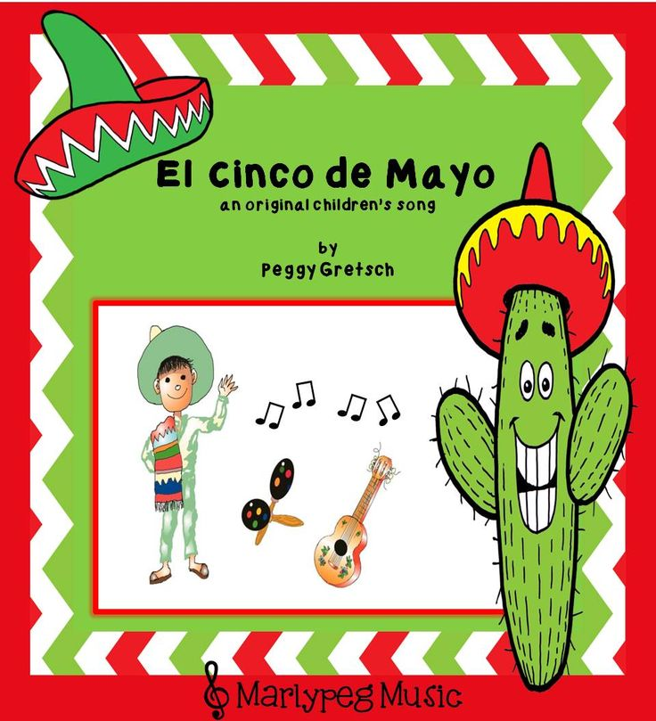 Your students will have a ball learning this easy, festive song (in Spanish) to go along with any Cinco de Mayo activities you may have planned. Suggested grades: K-4