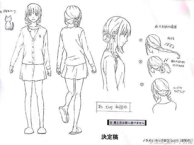 Character Design Wiki : Hiyori character design noragamİ pinterest