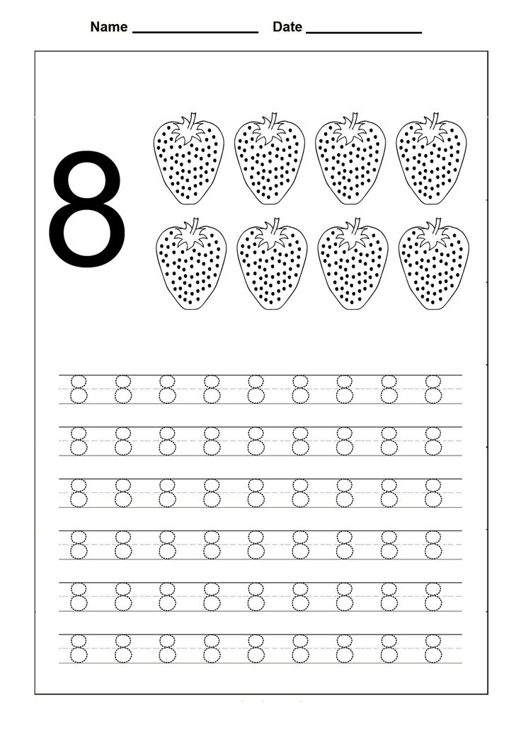 number 8 worksheets for children kids worksheets printable worksheets numbers math. Black Bedroom Furniture Sets. Home Design Ideas