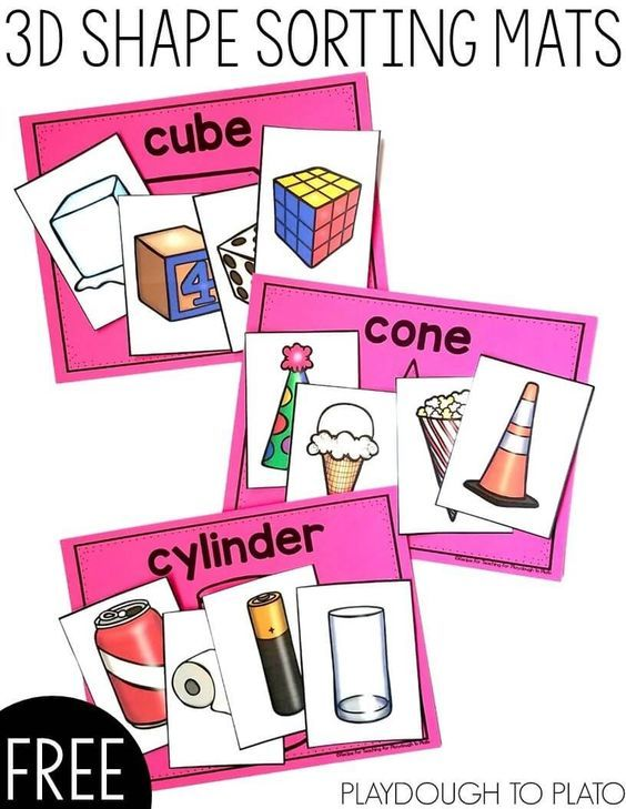 Free 3D Shape Sorting Mats! Helpkindergarten and first grade kids identify real world objects shaped like cones, cubes, cylinders, pyramids, rectangular prisms, spheres, and triangular prisms with these playful, hands-on sorting mats. Great for math games, math centers or STEM boxes. #shapegames #teachingshapes #playdoughtoplato