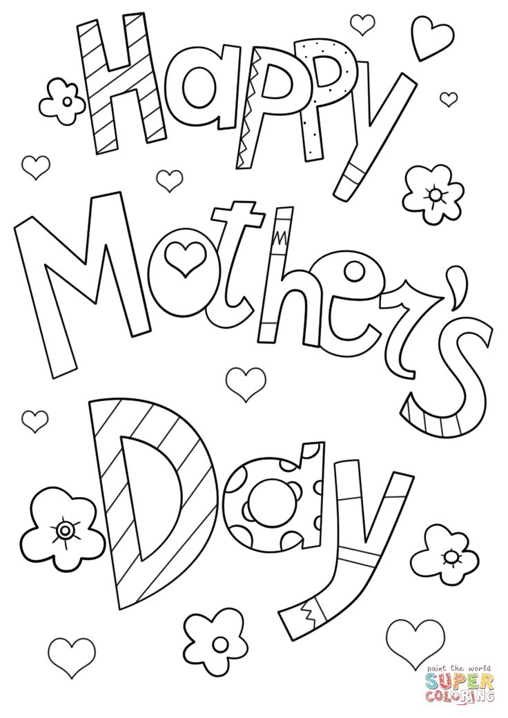 Happy Mother's Day Doodle coloring page Free Printable