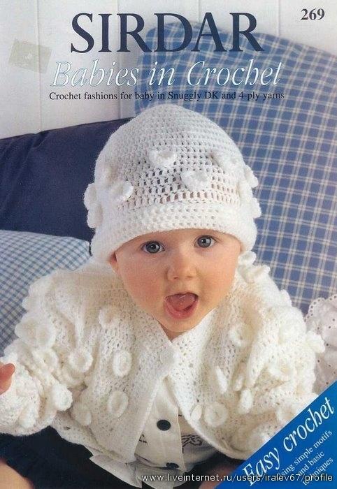 Sirdar Booklet № 269-2008: Babies in Crochet (knitting). Comments: LiveInternet - Russian Service Online Diaries