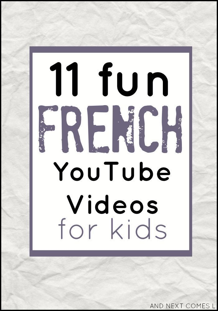 11 fun French YouTube music videos for kids - great ideas for immersion or beginning French