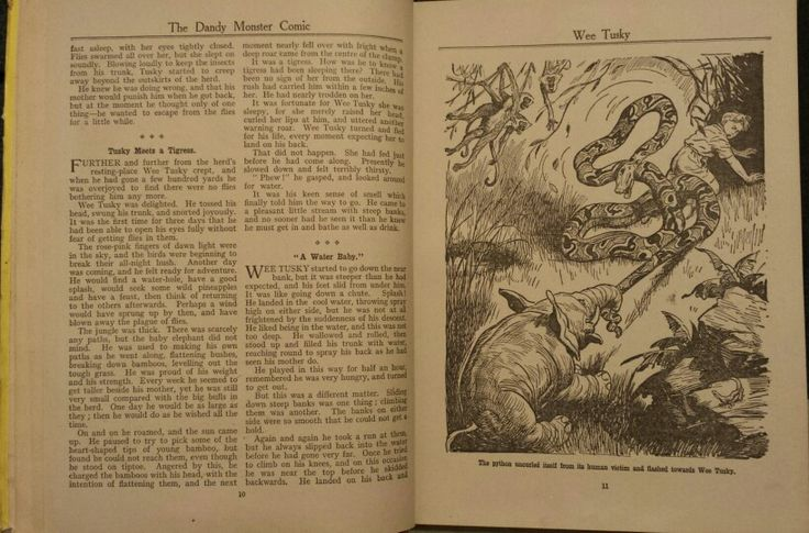 Page 10 and 11 of Dandy Monster Comic 1947.