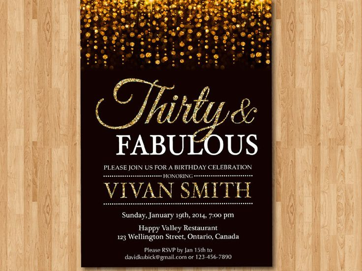 30th birthday invitation for women. Thirty and by arthomer on Etsy