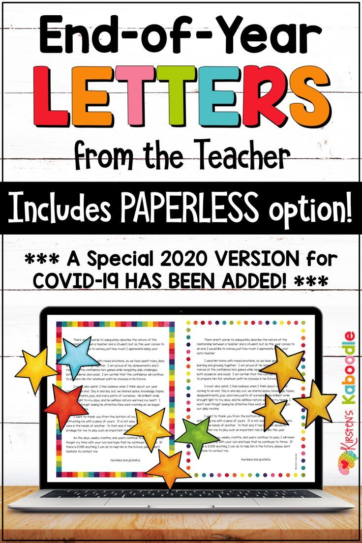 End Of Year Letter To Students Distance Learning Special 2020 Version Included In 2020 Letter To Students School Closures Parent Letters From Teachers
