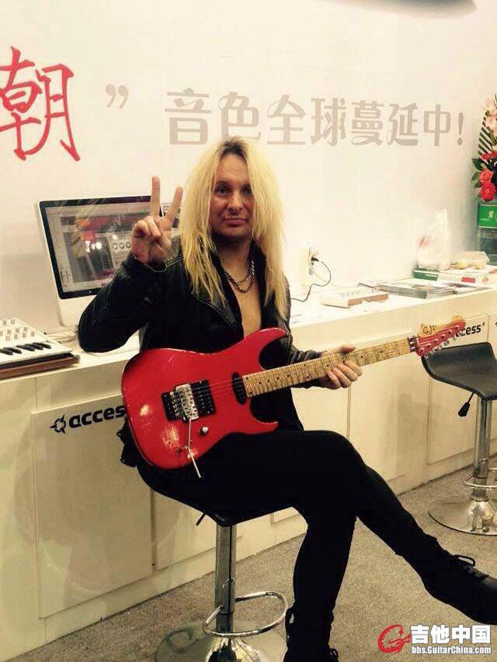 guitar china