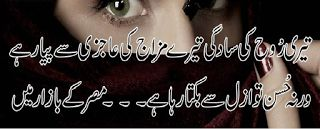 Urdu Poetry Images - Best Poetry Collection | Urdu Mix
