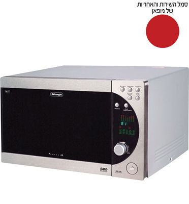 תנור מיקרוגל משולב עם גריל וטורבו DELONGHI. מסדרת פרפקטו דגם MW830