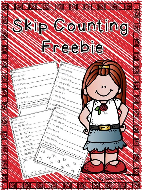 Skip Counting Freebie for 2nd grade