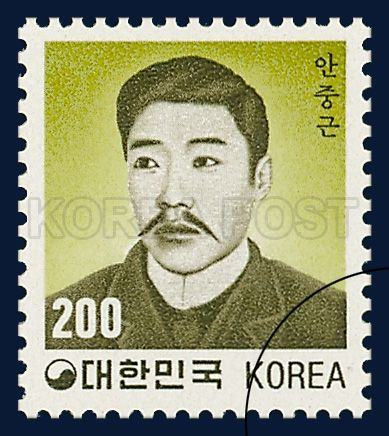 DEFINITIVE POSTAGE STAMPS, Ahn Jung-geun, Personage, Green, white, 1982 10 08, 보통우표, 1982년10월08일, 1271, 안중근, postage 우표