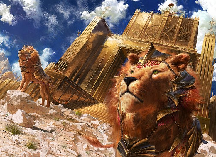 MtG: Lions of Sun Gate.