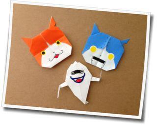 折り紙で妖怪ウォッチの『ジバニャン・ロボニャン・ウィスパー』を折ってみた! | ORIGAMI-FUN【簡単な折り紙の折り方を探すならココ】