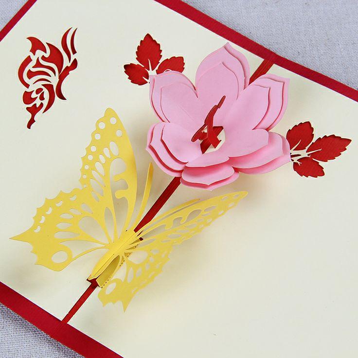 Красивая открытка внутри с цветами