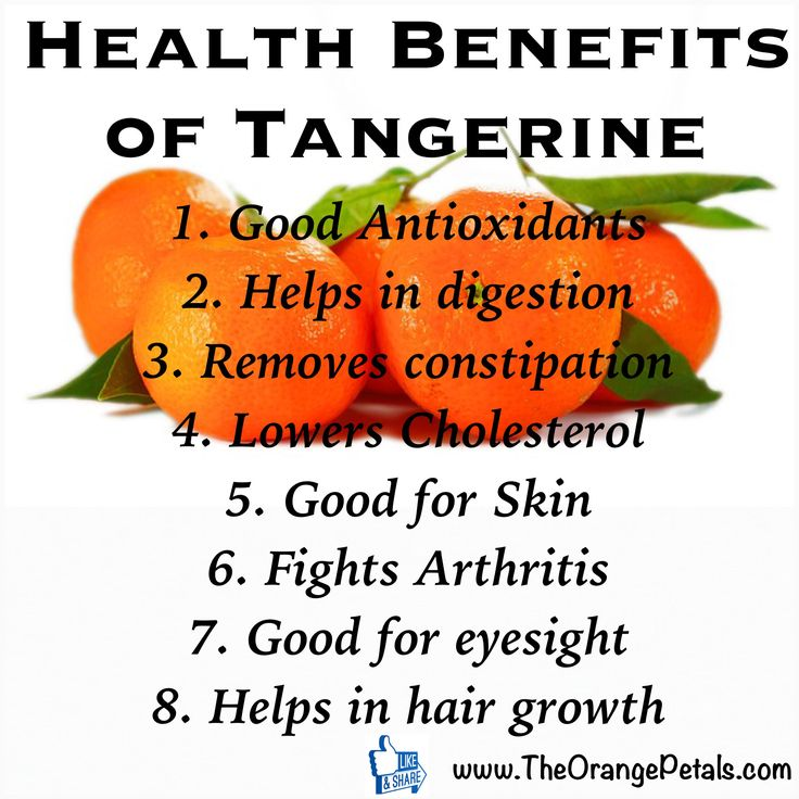 Health Benefits of eating Tangerine: Do you know tangerine??? If you like oranges definitely you would like tangerine too. It's