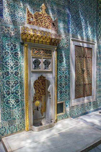 Topkapi Harem.    Topkapi Palace, Istanbul, Turkey…