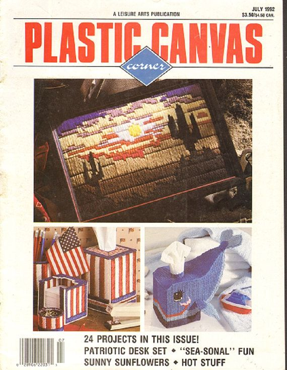 Plastic Canvas Corner Magazine July 1992 includes 24 projects