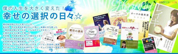 http://ameblo.jp/yusaku1358/