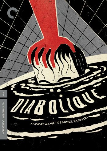 """Diabolique"" (Criterion Collection) directed by Henri-Georges Clouzot, 1955."