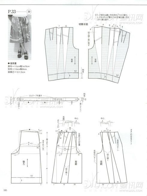 [香香分享]STYLEBOOK2014盛夏号1(二)_香香的梦幻花园