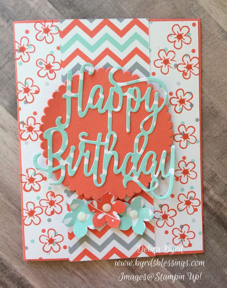 Hey crafty friends!! Just wanted to share a couple of cards using the NEW upcoming stamp/die bundle called Happy Birthday Gorgeous and some of the new incolors!! This first card uses retiring dsp c…