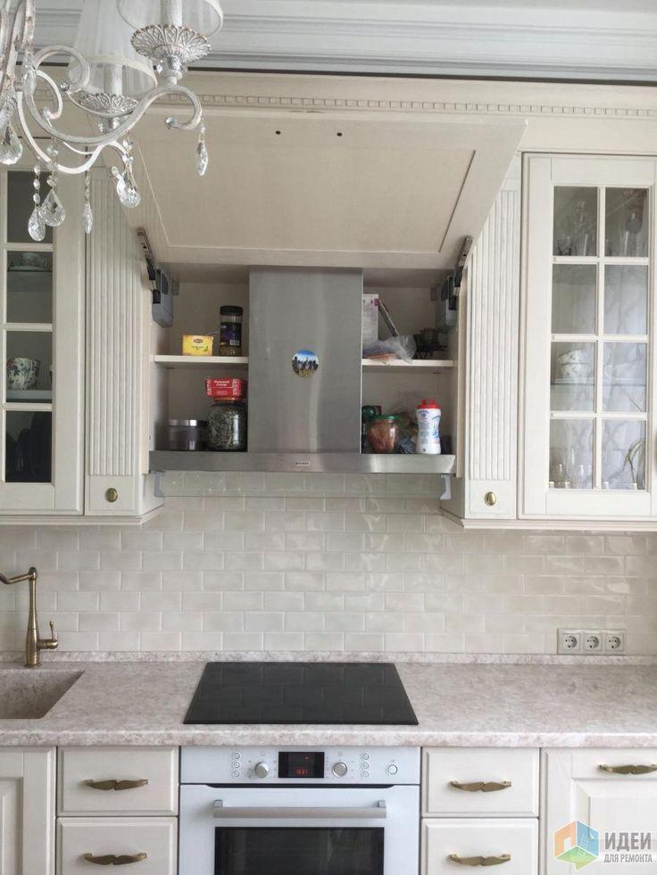 Мебель для кухни, шкаф для вытяжки