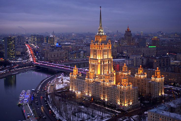 See the Architecture of the World from Above;Hotel Ukraina in Moscow.