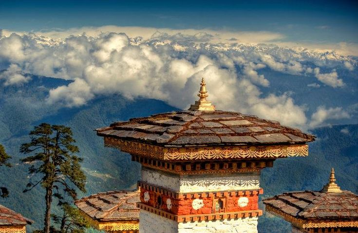 Bhutan a Kingdom of Happiness - The Happiest Place in the World