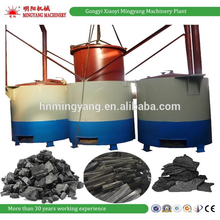 Energy-saving gas flow smokeless coconut shell wood charcoal making machine carbonization furnace stove kiln 008615039052280
